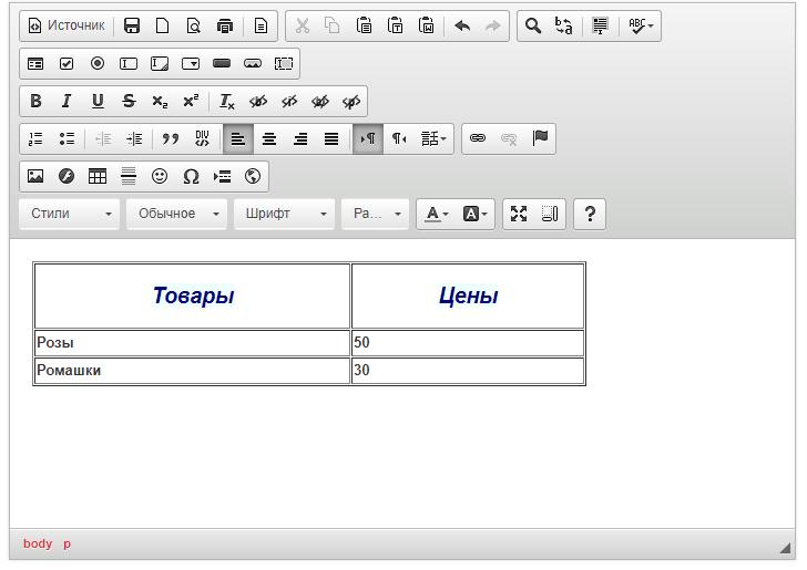 Электронные таблицы онлайн, совместная работа