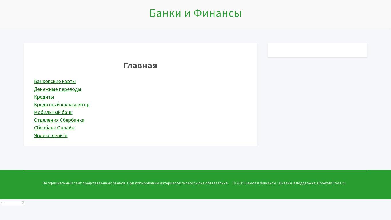 Яндекс кредитный калькулятор онлайн