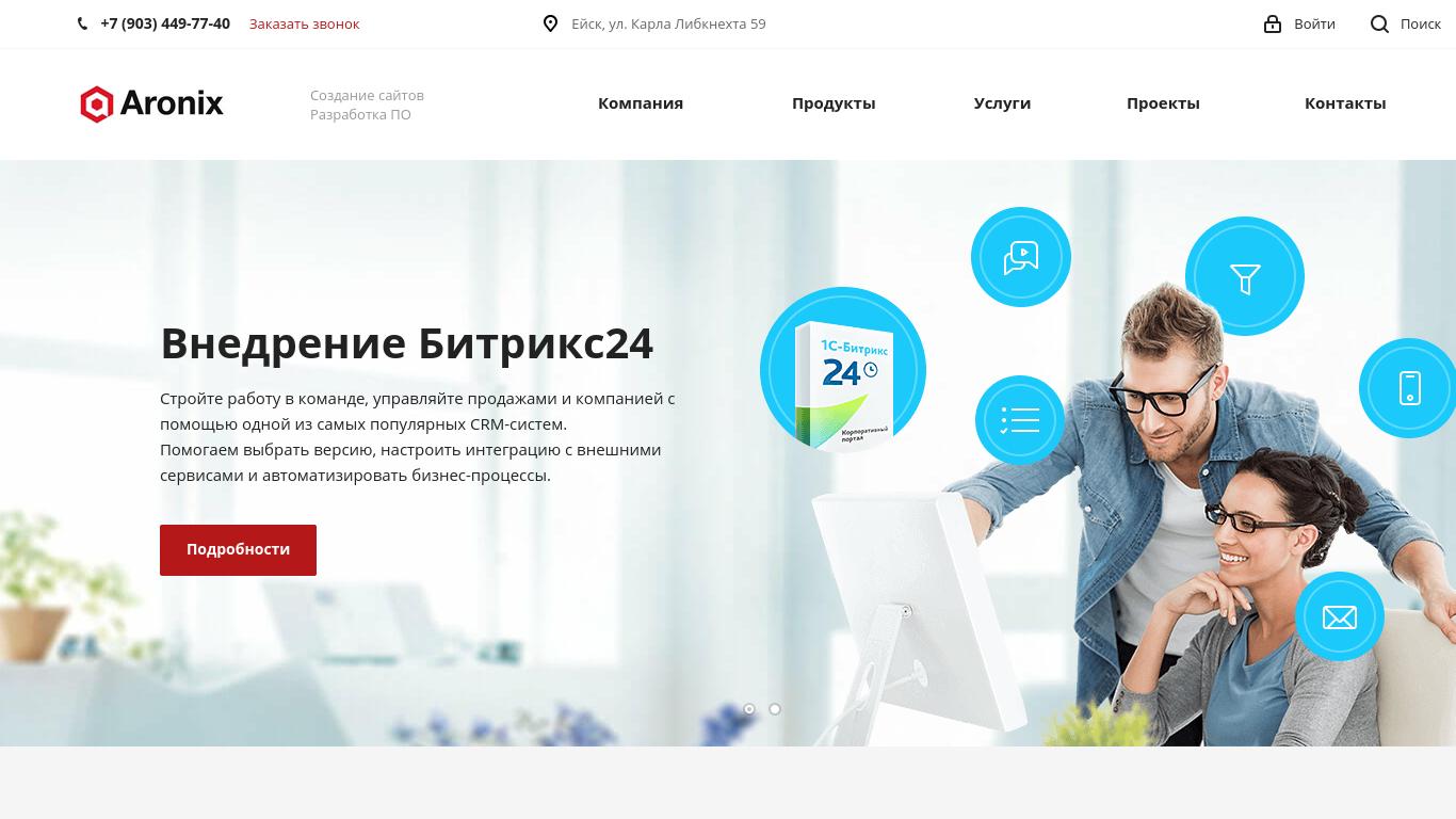 eiskstom.ru 02 08 2019 01 27 33 SEO Интернет Магазина На 100% (и Бесплатно)