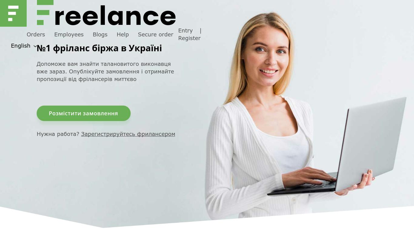 Сайты по фрилансу в украине сборка на дома удаленная работа москва