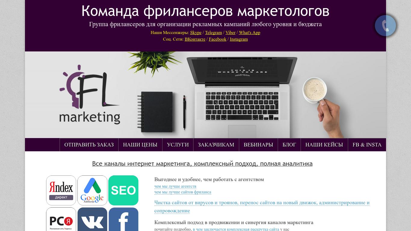 Фрилансеры сайты ucoz работа в волжском бухгалтер удаленная