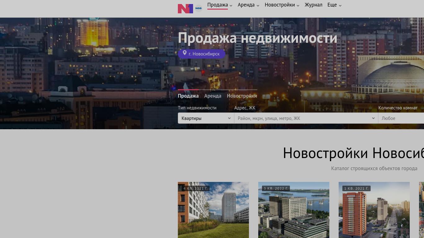 Создание сайтов новосибирск отзывы создание сайта интернет магазина быстро